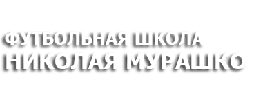 Demo Banner
